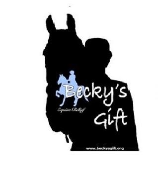 BeckysGiftlogo